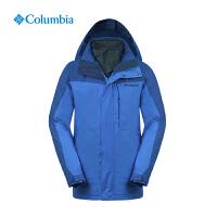 Columbia哥伦比亚男士秋冬防水透气抓绒保暖三合一冲锋衣PM7787