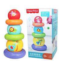 【当当自营】费雪彩虹叠叠圈宝宝叠叠乐堆堆塔堆叠球婴幼儿层层叠早教益智玩具F0919蓝色