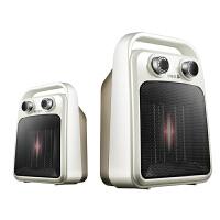 艾美特 HP20073-W暖风机PTC陶瓷暖风机家用浴室用壁挂迷你节能省电电暖器取暖器