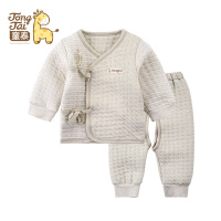 童泰新品新生儿衣服0-3月纯棉秋季婴儿保暖衣内衣套装宝宝和尚服