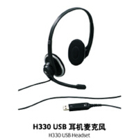 Logitech/罗技 H330电脑耳机麦克风 立体声耳机耳麦 即插即用 全国联保 全新盒装正品