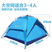 探路者户外帐篷野外露营双层自动套装TEDC90663/TEDD80746贰