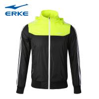 鸿星尔克男装运动服男春休闲服跑步运动上衣外套夹克
