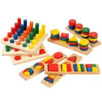 大贸商 益智教具组合八件套 积木拼插儿童益智玩具 早教感官教具-AF00303