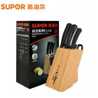 【包邮费】苏泊尔授权专卖 T0924K菜刀五件套装5不锈钢厨房刀具切片多功能刀