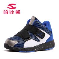 哈比熊童鞋2017春秋儿童网鞋男童韩版儿童运动鞋透气女童鞋运动鞋