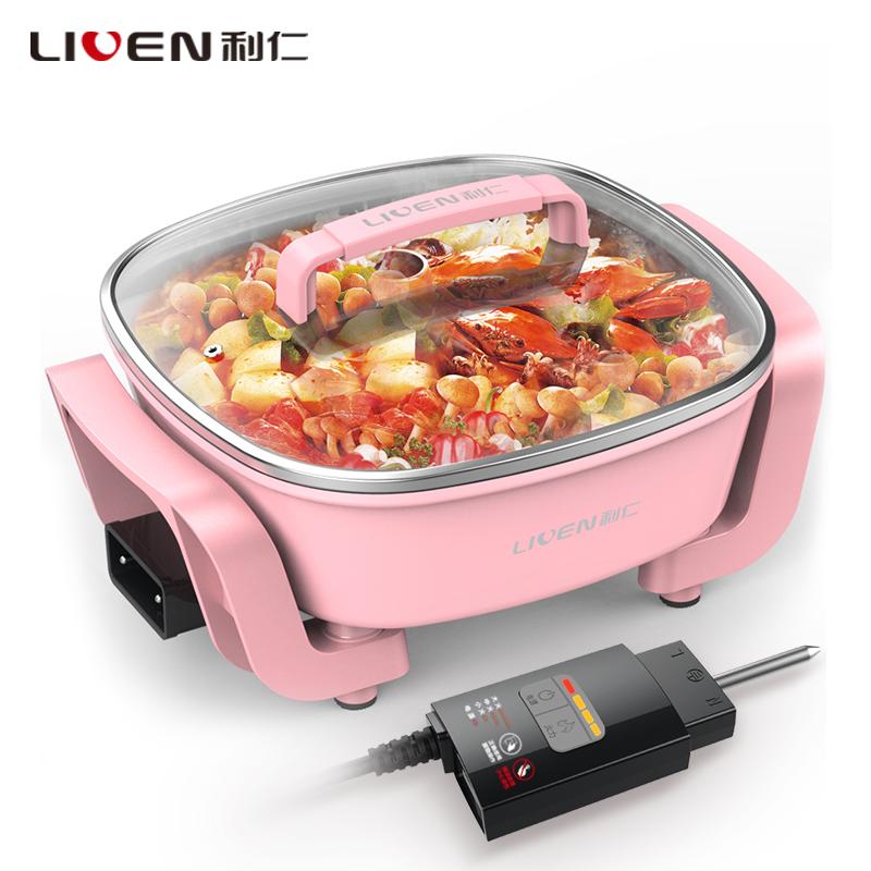 【当当自营】利仁(Liven)DHG-T2600F 电火锅(粉色)糖果系列 3.7L【货到付款】真正做到可调温的电火锅 360°加热 加厚不粘锅体 全身水洗