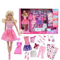 芭比娃娃套装设计搭配礼盒Y7503换装衣服儿童女孩过家家生日玩具