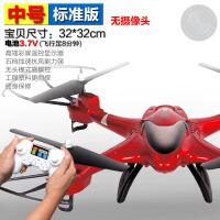 无人机 四轴飞行器航拍遥控飞机耐摔】玩具飞机直升机航拍飞行器