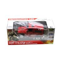 【当当自营】美致模型1:14遥控变形战神系列仿真路虎汽车模型儿童电动玩具车2805S