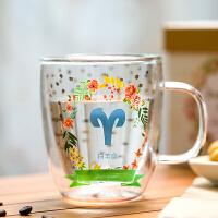 【当当自营】爱屋格林双层玻璃杯耐热玻璃杯子12星座水杯