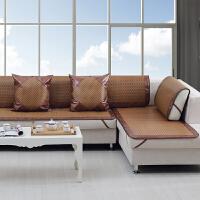 福存家居 藤席沙发垫 夏天凉席沙发坐垫椅垫 防滑有松紧带 布艺皮沙发坐垫