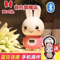 阿李罗火火兔儿童宝宝益智启蒙早教故事机玩具G7-8G蓝牙款 可充电下载