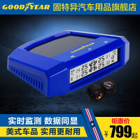 【GOOD YEAR/固特异】太阳能无线胎压监测系统 太阳能无线胎压报警器 胎压监测计