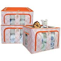 [当当自营]百草园 印花牛津布衣物棉被三面可视钢架百纳箱三件套 桔黄色收纳盒整理箱收纳箱
