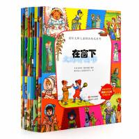 国际大师儿童精品绘本:富有的鸭太太.鹅妈妈的童谣.凯特・格林纳威的游戏之书.孩子和花儿的故事在窗下.孩子的第一本读物.住在鞋子里的矮婆婆.漂亮宝贝.路易莎阿姨的趣味儿童故事.四小孩探险记
