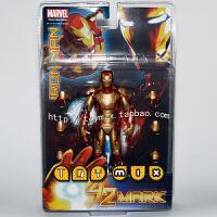 漫威 钢铁侠 MK42 马克42 7寸 可动人偶模型 带替换手配件