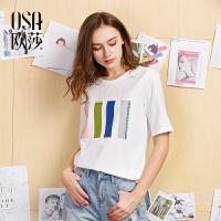 欧莎夏装女 2017夏装新款女装韩版上衣简约白色短袖T恤女B11024
