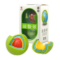 益智球3D智力球迷宫玩具儿童立体拼图7-8-10岁以上DIY拼装组装