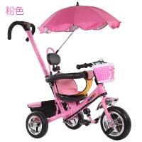 神舟鸟儿童自行车三轮车手推车儿童三轮车四合一带蓬带伞