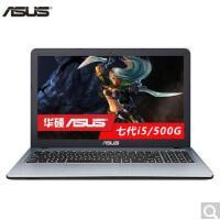 华硕(ASUS)VM520UP7200 15.6英寸i5商务办公笔记本电脑 轻薄手提上网本 渐变银 4G内存+500G硬盘官方标配版