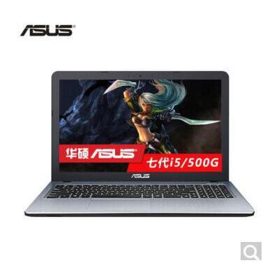 华硕(ASUS)VM520UP7200 15.6英寸i5商务办公笔记本电脑 轻薄手提上网本 渐变银 4G内存+500G硬盘官方标配版 I5-7200/4G/500G/2G win10