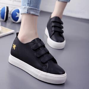 2017春季厚底小白鞋女皮面帆布鞋韩版系带休闲鞋平底板鞋女球鞋潮