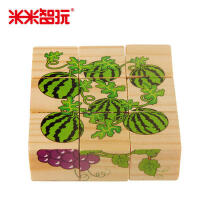 米米智玩 儿童节礼物幼儿益智玩具木质3D立体拼图宝宝木制积木6面9粒拼图(水果乐园)