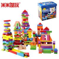 【满200减100】米米智玩儿童益智玩具积木木制早教创意200粒积木王三合一 精品益智儿童玩具数字字母