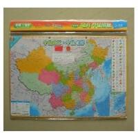 大小号磁性世界地图 /中国地图拼图拼板 益智儿童智力拼图立体