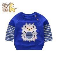 童泰秋季新品男童T恤长袖1-3岁婴儿衣服外出卫衣男宝宝假两件上衣