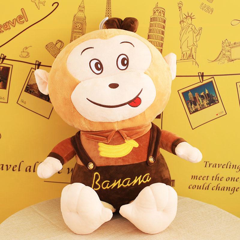 可爱穿衣服背带裤小猴子大猩猩毛绒玩具毛绒公仔布娃娃玩偶