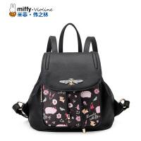 Miffy/米菲2016秋冬新品双肩包 水桶手提背包 韩版印花女包包潮