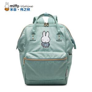 Miffy米菲 2016新款时尚运动背包 休闲个性双肩包学院书包旅行包男女潮