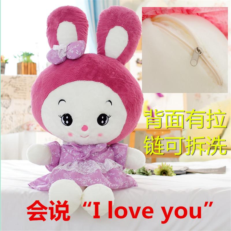 可爱公主兔流氓兔子毛绒玩具玩偶布娃娃兔大号兔子公仔生日礼物女