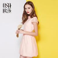 OSA欧莎夏季新款女装 收腰裙绣花钉珠假两件连衣裙SL508016