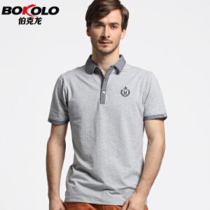 【1件8折 2件6折】伯克龙 男士时尚经典保罗衫 男装新款 立领短袖POLO衫 B8013
