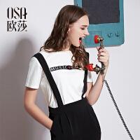 欧莎夏装女夏季新款女装 趣味十足字母印花短袖T恤女夏 B11215