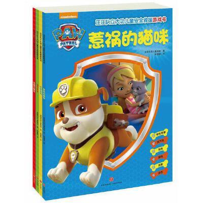 立体正版四联木质拼图 儿童玩具diy 立体拼图 龙船王