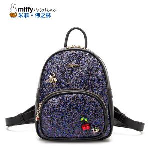 Miffy米菲 2016秋新款亮片双肩包书包 韩版时尚背包 迷你书包女士包包潮