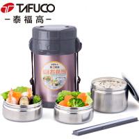 【当当自营】泰福高(TAFUCO)保温饭盒 真空不锈钢三层饭盒 T0047 桃粉色1.5L