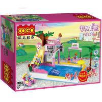 COGO积高小白龙儿童玩具拼装拼插积木 游泳池拼装14514女孩礼物