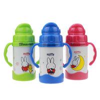米菲正品宝宝儿童小学生易携带手柄防漏吸管保温杯
