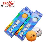 双鱼 三星乒乓球 国际专业比赛用球 精品 3星乒乓球