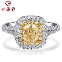 先恩尼珠宝 18K金1.0克拉黄钻戒指 群镶钻石婚戒定制 异形钻垫形方钻结婚/订婚钻戒