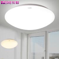 东联LED吸顶灯具卧室灯现代简约阳台灯过道灯时尚厨房灯饰x134