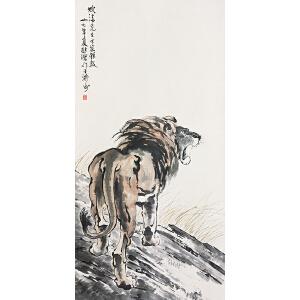 徐悲鸿(款)雄狮 附出版物
