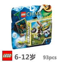 [当当自营]LEGO 乐高 Chima气功传奇 巨石保龄球 积木拼插儿童益智玩具 70103
