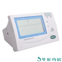 华佗佳人电子血压计 KD-575家用上臂式血压仪 大屏精准适合老人