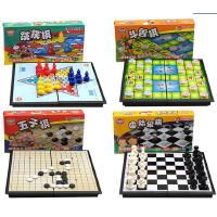 奇棋乐便携式磁石 磁性国际象棋 围棋 五子棋 斗兽棋 飞行棋 跳棋
